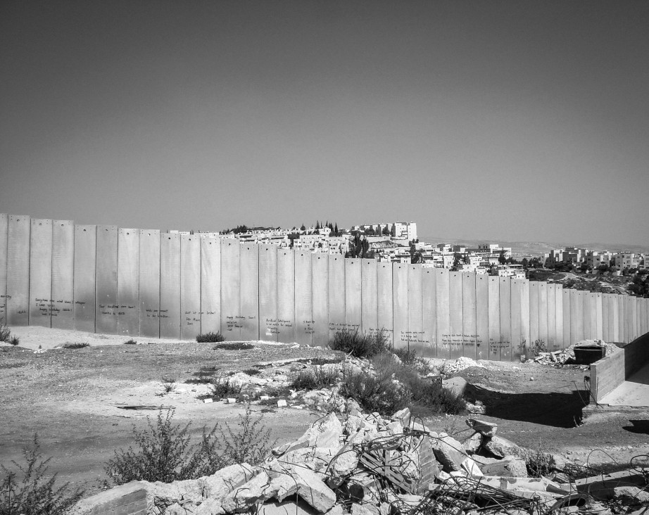 Israel's separation barrier
